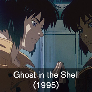 Ghost in the Shell. FIS 394 The Moviegoer's Guide to the Future